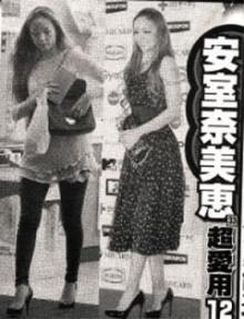 浜崎あゆみ、スタッフ25人引き連れバラエティー番組出演