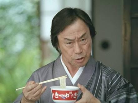 歓送迎会で自分の腹刺す 埼玉・志木市職員「衝動的に上り詰めてしまった」