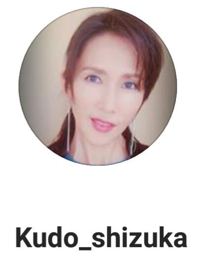 木村拓哉がナーバスに?Instagramを始めた工藤静香に頼んだこと