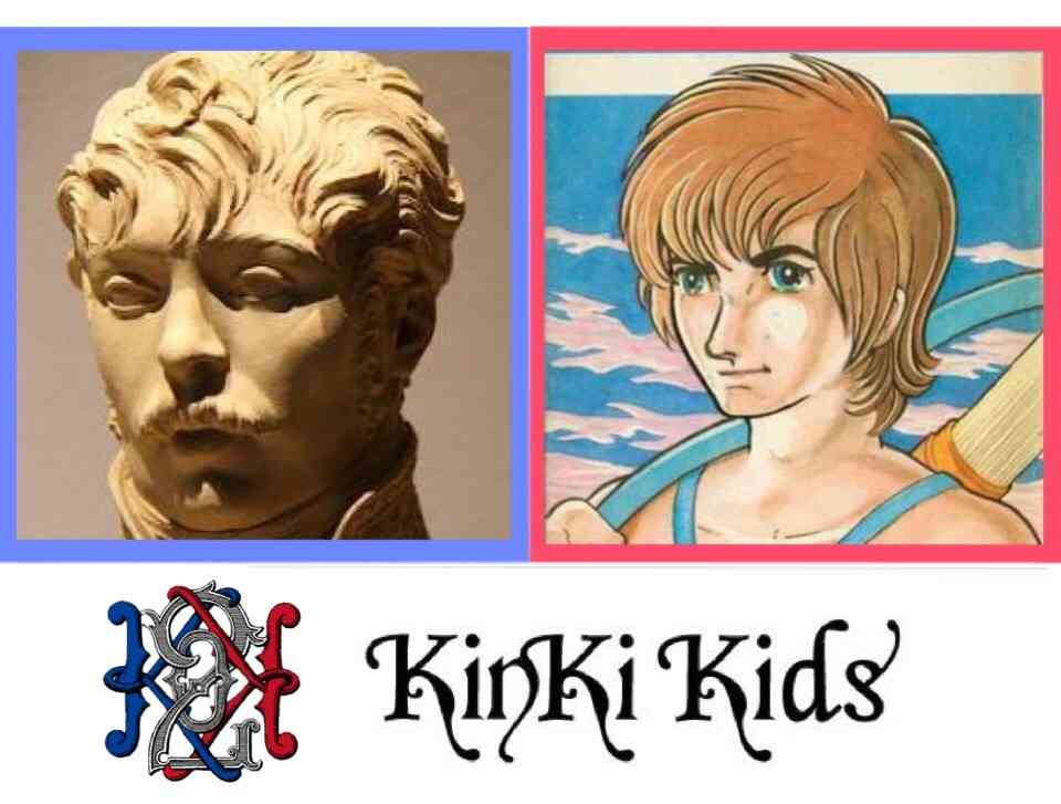 そっくりさんでKinKi Kidsを完成させよう!