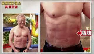 「20代でも通じる」44歳になったGACKT、鍛え上げられた肉体美に熱視線