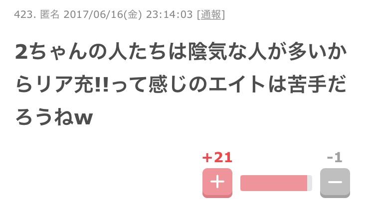 "Hey!Say!JUMP・山田涼介、""意味深""ブログで女関係を否定? 「くっだらねー事」と苦言"