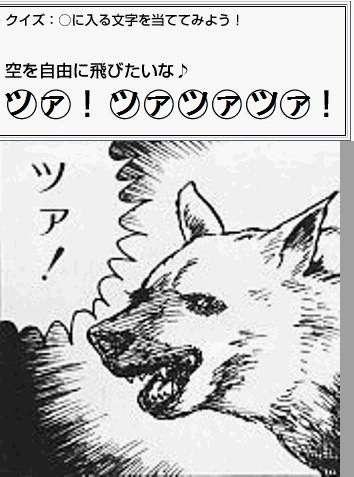 【スギちゃん】夏だぜぇ~!!! ワイルドにスギろうぜぇ~!! Part14