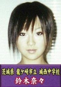 鈴木奈々「寝起きすっぴん」があの女優に似ていると話題