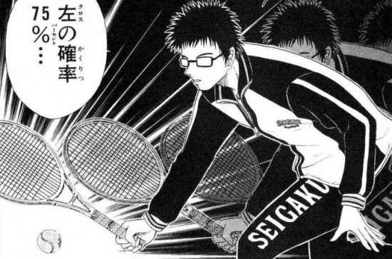 おかしいと思った「テニスの王子様」の画像