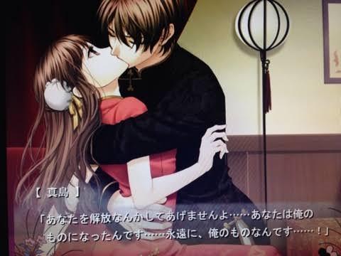 ハマッた乙女ゲームのキャラ ベスト3