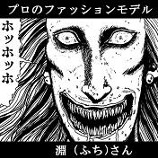 伊藤潤二作品を語るトピ