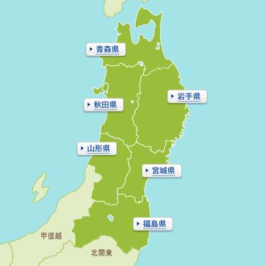 東北6県が集うトピ