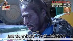 日本人ですかと聞かれる人