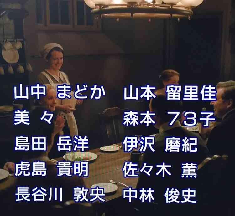【実況・感想】『ダウントン・アビー』シーズン6第10話
