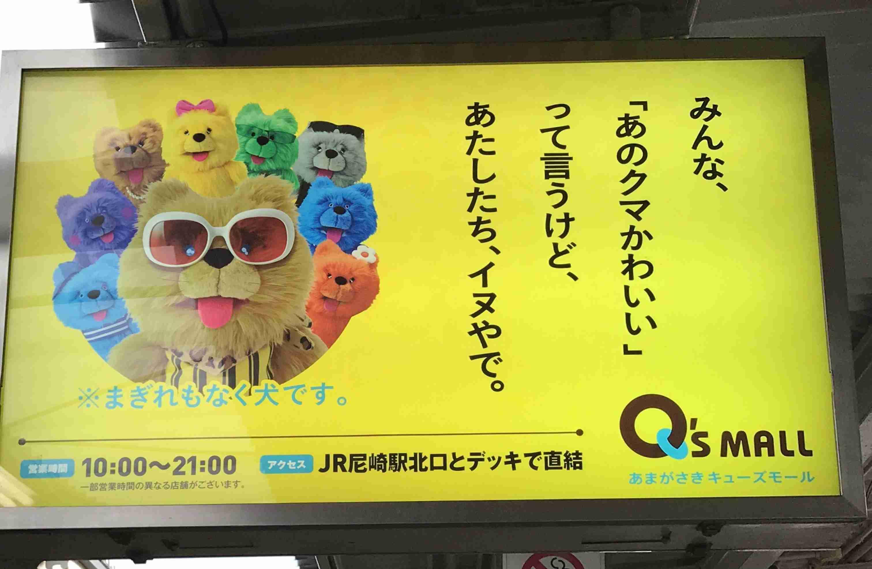 大阪に来て凄いと思ったこと