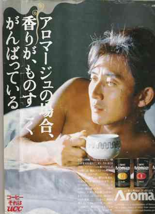 朝起きて入れ替わっていたいイケメン俳優ランキング