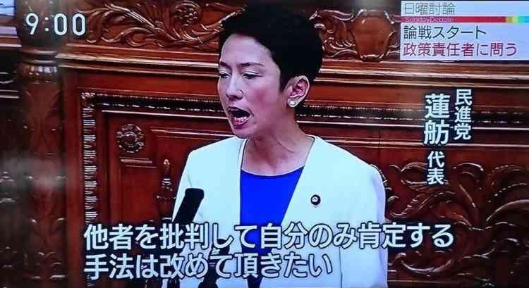 【2017】都議選を語る