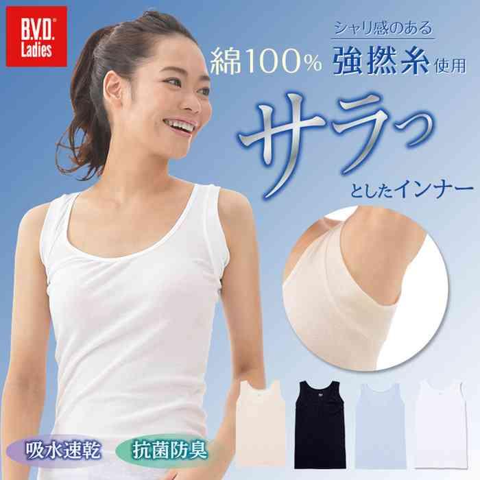 おすすめの綿100%トップス
