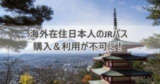 海外在住でガルちゃん民の方〜!!