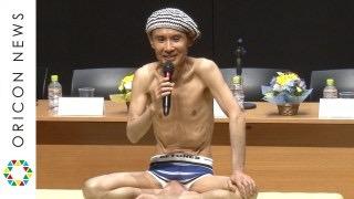 【画像】ヨガのポーズ
