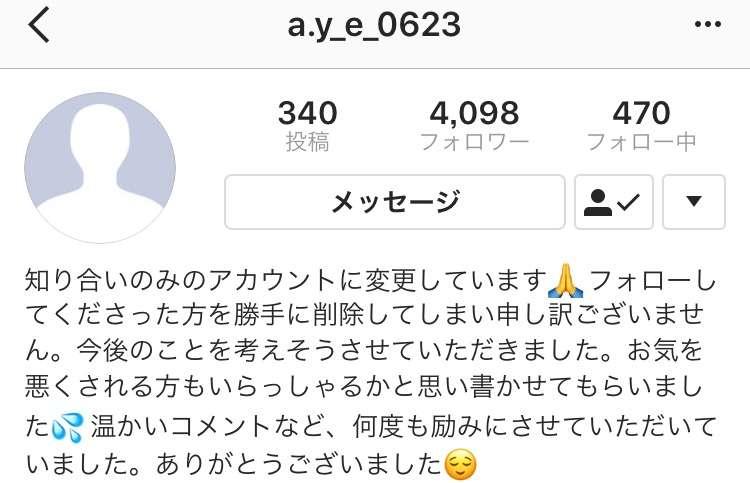 民泊の女性に性的暴行容疑 貸主の男逮捕 福岡