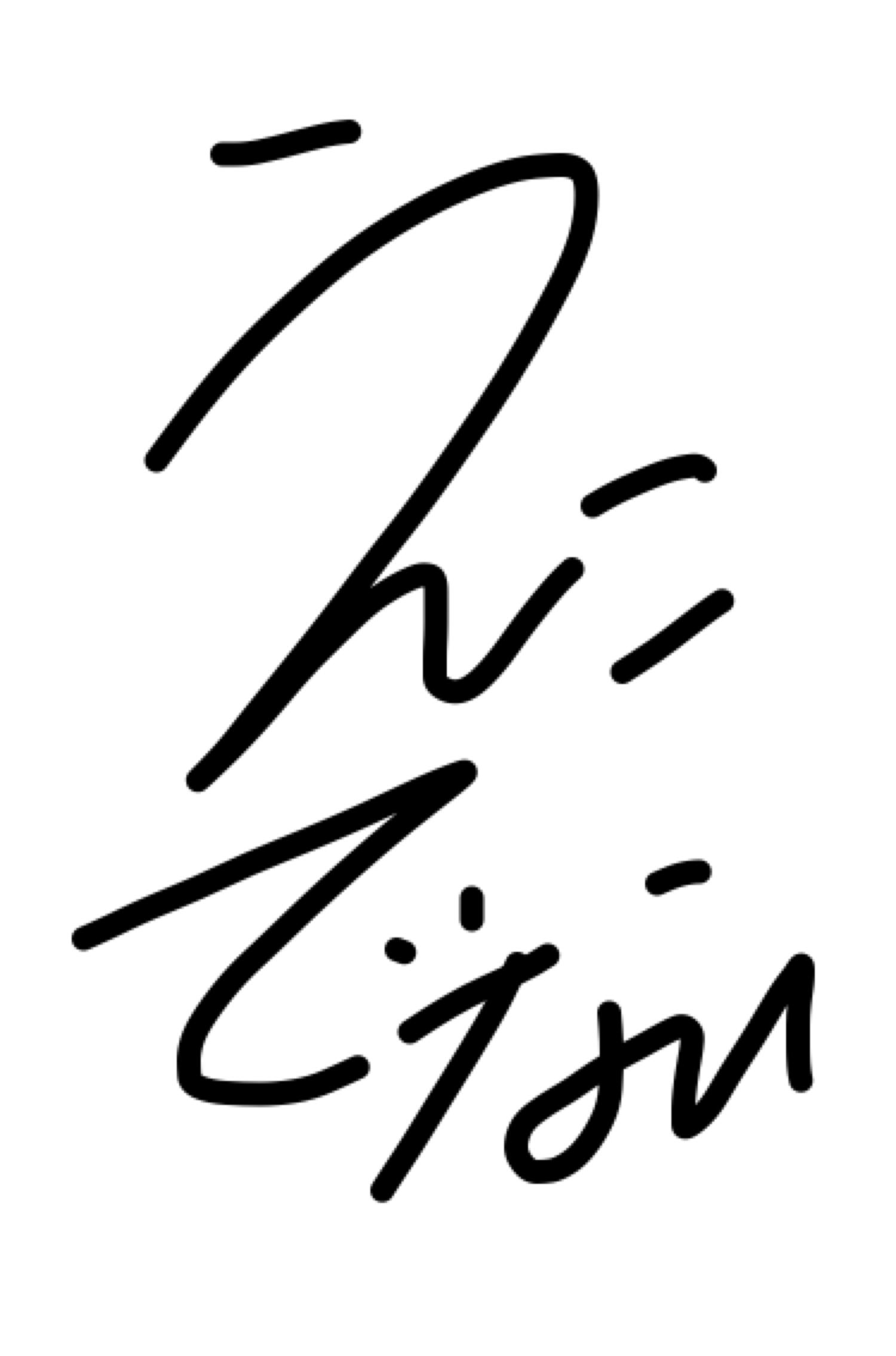 心の叫びをサインっぽく書いてみる!
