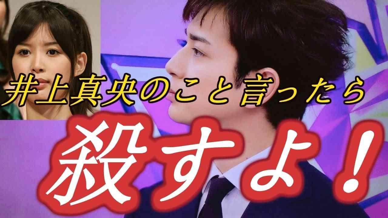 あの元カノの影響か?嵐・松本潤がオムツCMの公式サイトから消えた!