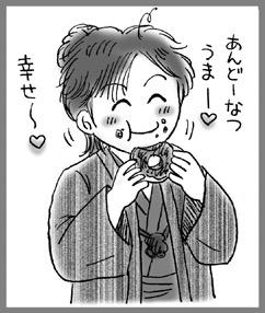 ミスタードーナツ好きな人おいで~(^○^)