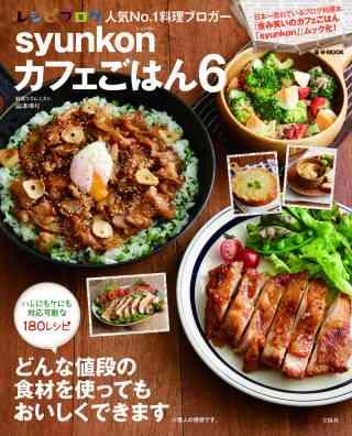 お気に入りの料理本☆
