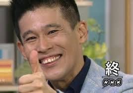 佐藤隆太が好きな人集まれ!