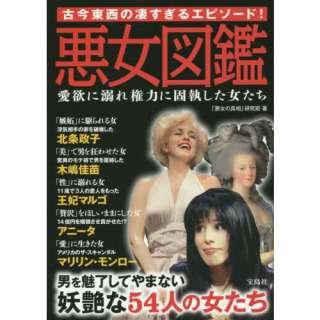 """メリー喜多川副社長(90)が""""引退説""""を一蹴「死にませんよ。絶対に」 ステーキ肉を食べて超元気に"""
