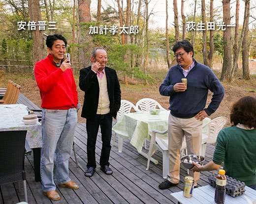【東京都議選】小池知事派が過半数・自民大敗の見通し 都議選出口調査