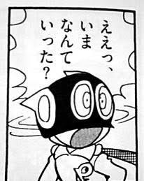 インスタ映えしない写真★選手権!