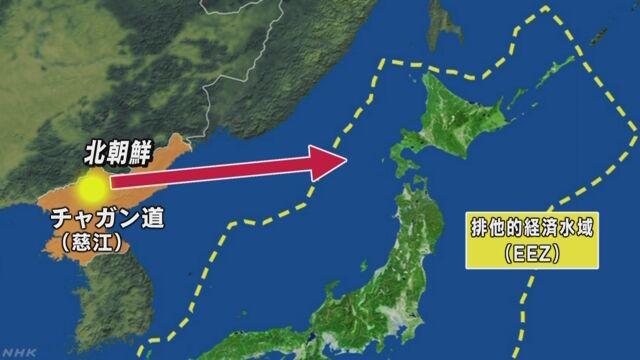 北朝鮮ミサイル、奥尻島の北西150キロに着水 道内の複数カメラにせん光のような映像