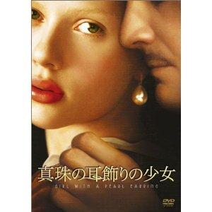 日本人が好む外国人の容姿