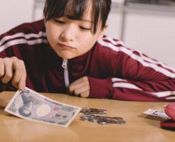 1週間を5000円で過ごすなら?