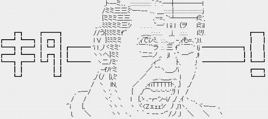 【実況・感想】コード・ブルー-ドクターヘリ緊急救命-THE THIRD SEASON 第2話【15分拡大SP】