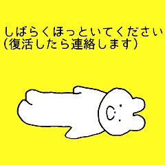 【雑談】真夜中のガルちゃん民たち