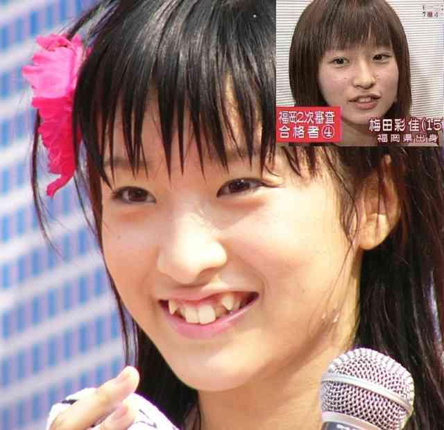 元NMB48梅田彩佳 グループ卒業後の苦境告白「こんなにも相手されないんだ」