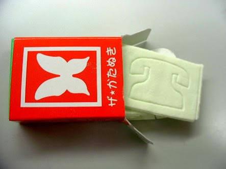駄菓子のがるちゃん屋