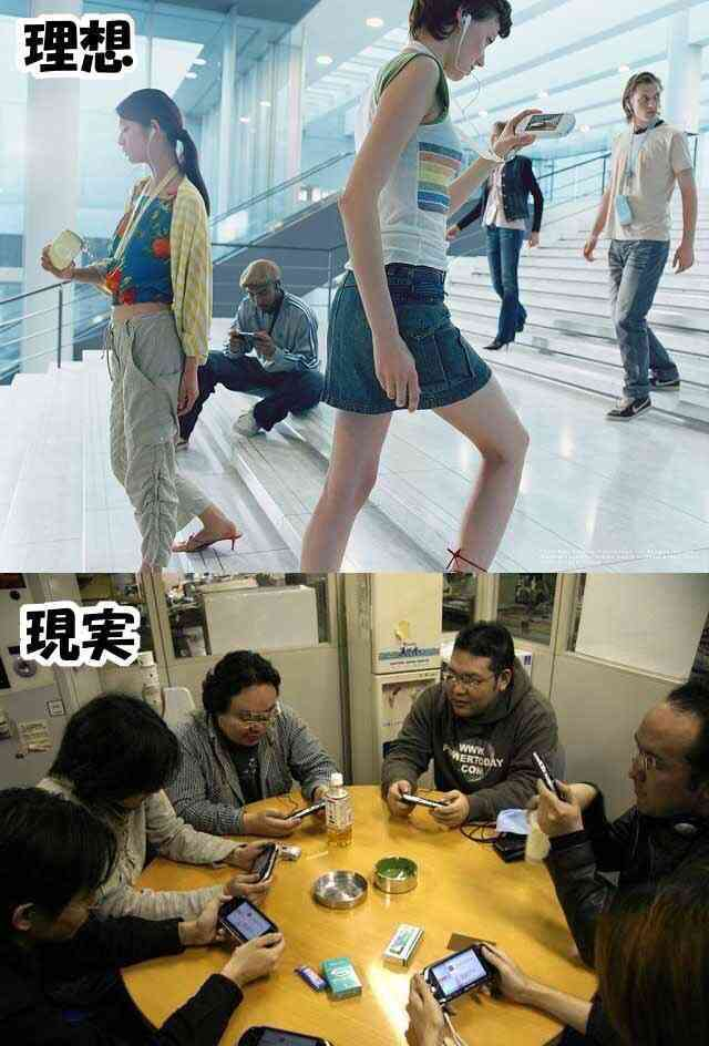 東京都民集まれ〜!