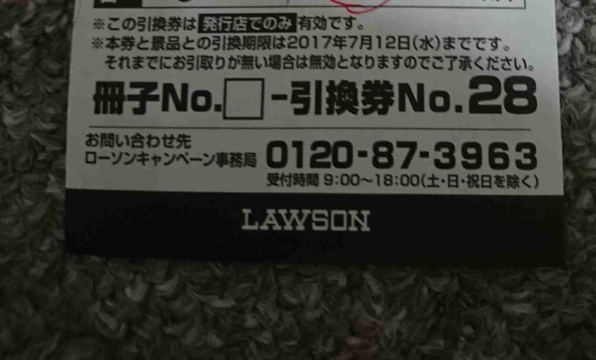 ローソンのおすすめ商品