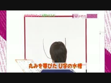 〈実況・感想〉関ジャニ∞クロニクルSP