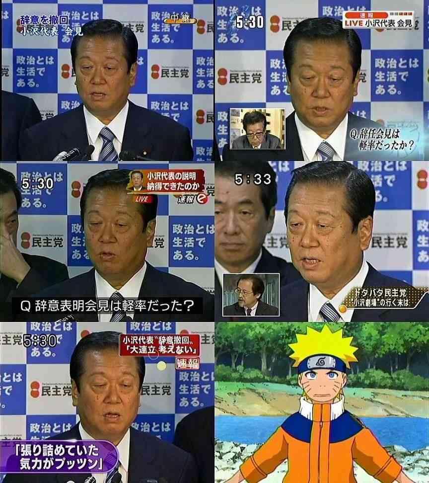 「松居一代騒動まとめ」なぜNHKとテレビ東京は報じないの?