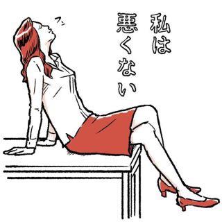 【悩み】パニック障害の方で妊娠、出産した方教えてください