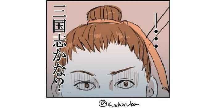 漢字四文字でガルちゃんでよく見る画像を説明して分かったらプラスを押すトピ