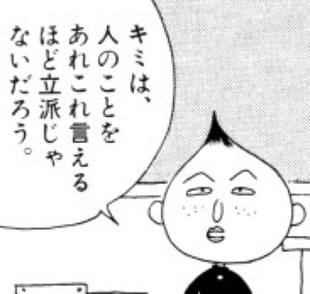 """今井絵理子議員、「略奪不倫」報道 妻子ある地方議員と""""お泊り""""3日間"""