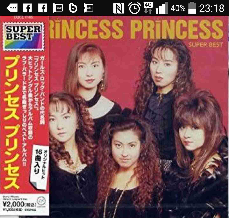 いろんな国のプリンス、プリンセスが見たい。