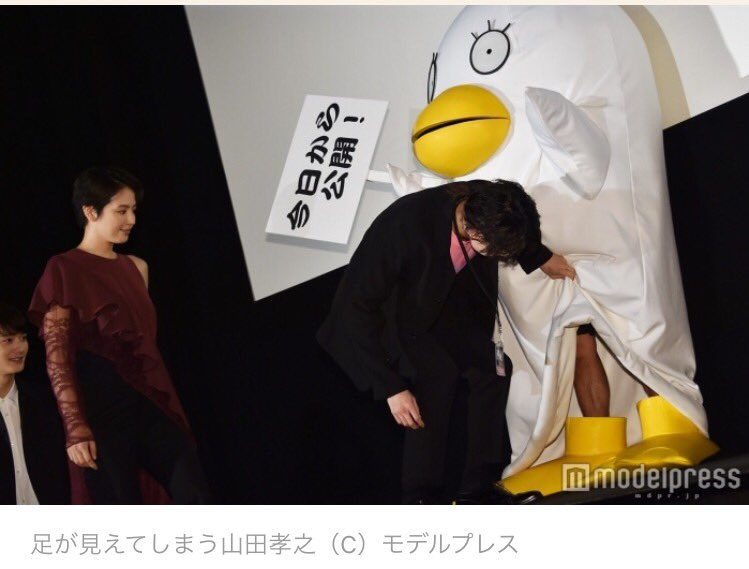 『銀魂』エリザベスの声は山田孝之 舞台あいさつに着ぐるみで登場