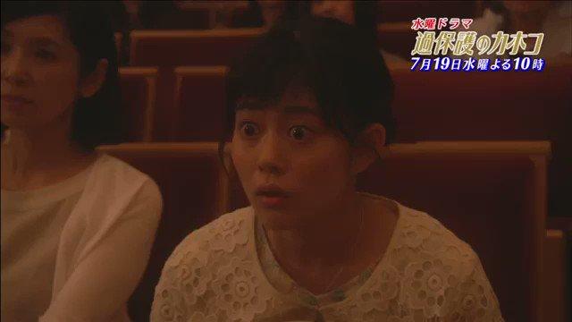 高畑充希主演「過保護のカホコ」初回視聴率は11.6%