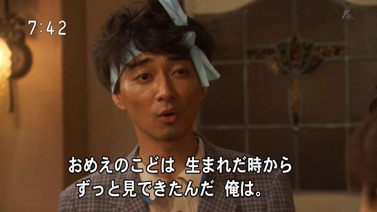 今週の「ひよっこ」【アイアイ傘とノック】