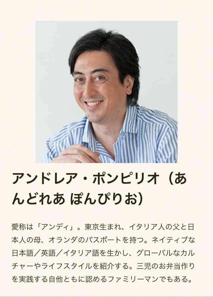 NHK「 きょうの料理」好きなひと!