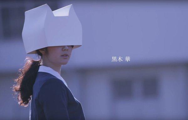 【画像】芸能人のかぶりものトピ