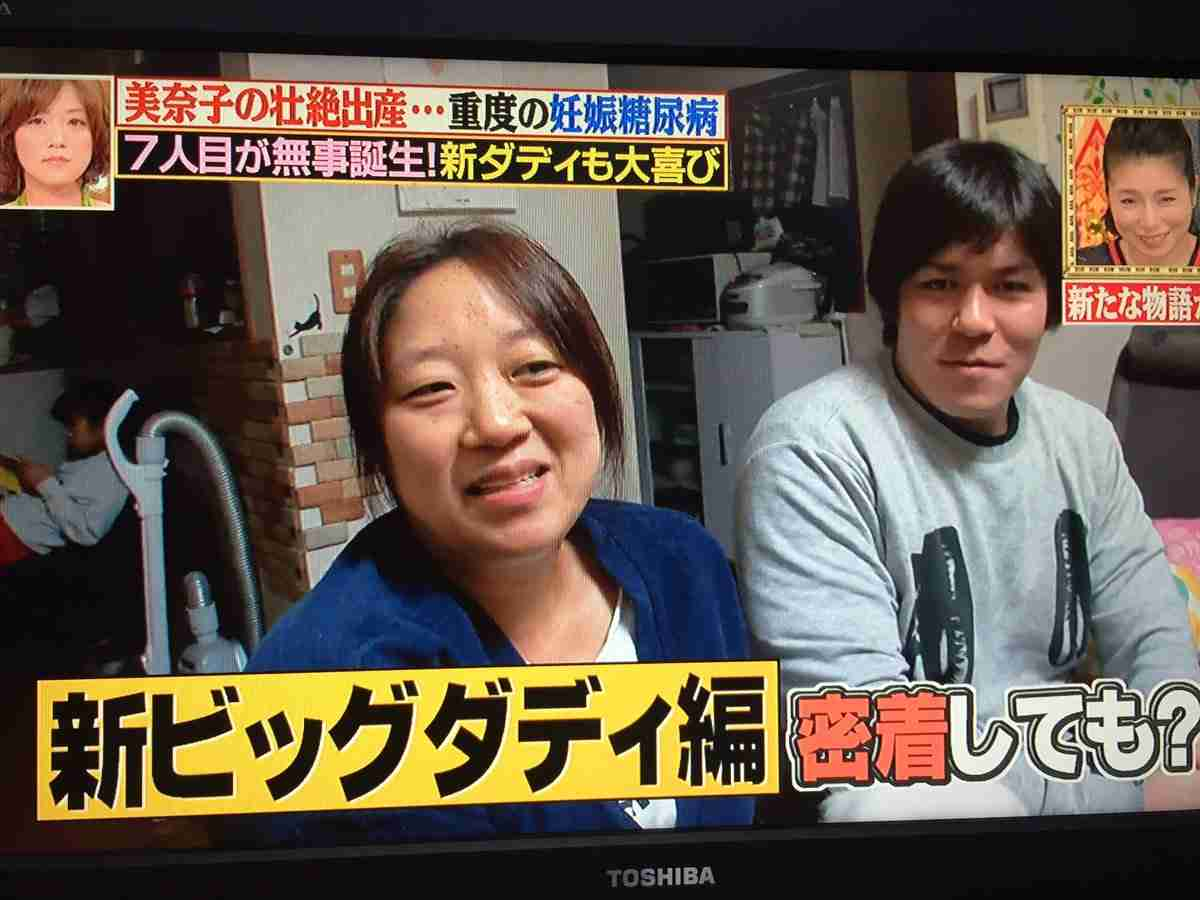 美奈子、占い会社の特別相談員に就任…「ご相談に本気で乗らせてもらいます」